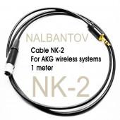 Цена 50лв. Аудио Кабел Налбантов - 1м. - за микрофон Налбантов - AKG, Sennheiser, Shure системи.