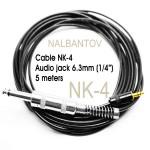 Цена 60лв. Аудио Кабел Налбантов - 5м. - за микрофон Налбантов