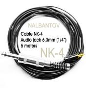 Цена 35лв. Аудио Кабел Налбантов - 5м. - за микрофон Налбантов